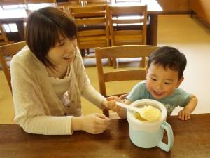 アイスクリームづくり体験